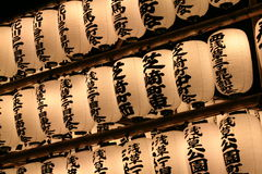 Lanternas japonesas do templo Imagem de Stock Royalty Free