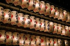 Lanternas japonesas na noite. Fotos de Stock Royalty Free