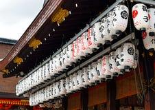 Lanternas, jinja de Yasaka, Kyoto, Japão foto de stock