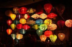 Lanternas mágicas Imagem de Stock Royalty Free
