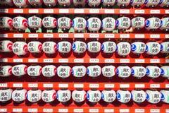 Lanternas no santuário de Kanda no Tóquio Japão foto de stock