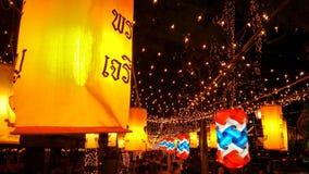 Lanternas tailandesas em Banguecoque Fotografia de Stock