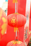 Lanternas vermelhas chinesas foto de stock royalty free