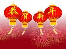 Lanternas vermelhas chinesas Imagem de Stock Royalty Free