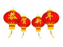 Lanternas vermelhas chinesas Fotos de Stock Royalty Free