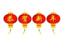 Lanternas vermelhas chinesas Fotografia de Stock Royalty Free