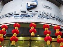 Lanternas vermelhas decoradas no chinês do ano novo Fotos de Stock
