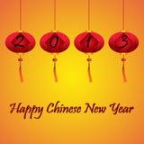 Lanternas vermelhas e texto do ano novo feliz ilustração royalty free