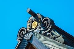 Lanterne à au tombeau de Yasukuni, Tokyo, Japon Photo libre de droits