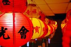Lanterne Fotografia Stock