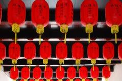 Lanterne images stock