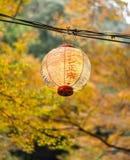 Lanterne au Japon Images stock
