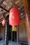 Lanterne chinoise Photographie stock