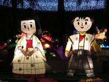Lanterne chinoise de couples japonais - mi Autumn Festival Images libres de droits