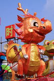 Lanterne chinoise de dragon de zodiaque photographie stock
