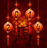 Lanterne chinoise de nouvelle année avec le cheval d'hiéroglyphe illustration de vecteur
