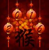 Lanterne chinoise de nouvelle année avec le singe d'hiéroglyphe illustration libre de droits
