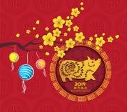 Lanterne 2018 chinoise et fleur de nouvelle année Bonne année moyenne de caractères chinois Année du porc illustration de vecteur