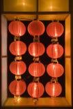 Lanterne chinoise par an neuf heureux Photo libre de droits