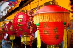 Lanterne cinesi Immagini Stock