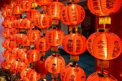 Lanterne cinesi Fotografia Stock Libera da Diritti