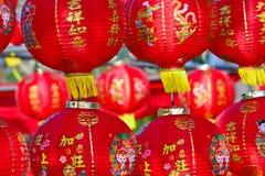 Lanterne cinesi del primo piano per il nuovo anno cinese Fotografia Stock