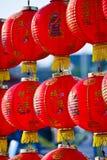 Lanterne cinesi del primo piano per il nuovo anno cinese Immagine Stock Libera da Diritti