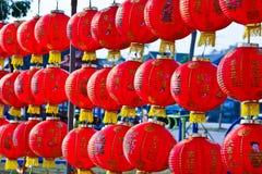 Lanterne cinesi del primo piano per il nuovo anno cinese Fotografia Stock Libera da Diritti