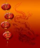 Lanterne cinesi di colore rosso del drago di nuovo anno Fotografia Stock Libera da Diritti