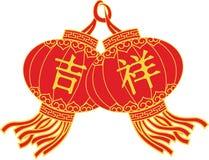 Lanterne cinesi di nuovo anno illustrazione di stock