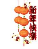 Lanterne cinesi di nuovo anno con i petardi Immagini Stock Libere da Diritti