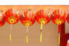 Lanterne cinesi nel giorno cinese dei nuovi anni Immagini Stock