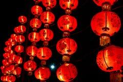 Lanterne cinesi per il nuovo anno cinese Immagine Stock