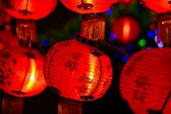 Lanterne cinesi per il nuovo anno cinese Fotografia Stock Libera da Diritti