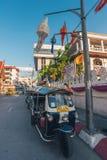 Lanterne colorée, festival de YI Peng ou de Loy Krathong Photo libre de droits