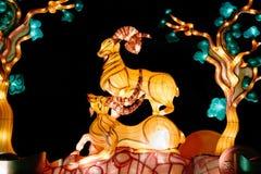Lanterne de chèvre dans la célébration 2015 lunaire de nouvelle année Image libre de droits