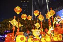 Lanterne de fête Photo libre de droits