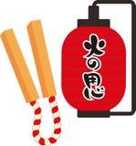 Lanterne de papier rouge japonaise de restaurant et clapets en bois illustration stock