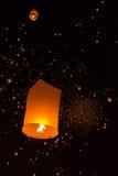 Lanterne del fuoco Fotografia Stock