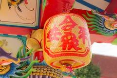 Lanterne di carta cinesi variopinte del primo piano in tempie Immagini Stock Libere da Diritti