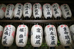 Lanterne di carta giapponesi Immagine Stock