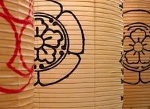 Lanterne di carta giapponesi Fotografia Stock Libera da Diritti