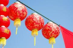 Lanterne di carta rosse Immagini Stock