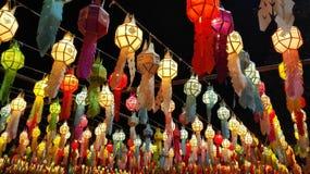 Lanterne di Loykrathong Fotografie Stock Libere da Diritti