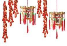 Lanterne e petardi Immagine Stock