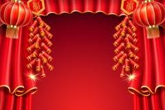Lanterne e tenda, fuochi d'artificio per la festa cinese illustrazione vettoriale