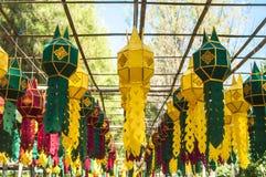 Lanterne faite de papier ; La tradition de lanterne handcraft photo stock