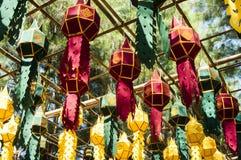 Lanterne faite de papier ; La tradition de lanterne handcraft photo libre de droits