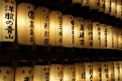Lanterne giapponesi alla notte Immagini Stock Libere da Diritti