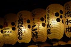 Lanterne giapponesi bianche con Kanji alla notte Fotografia Stock